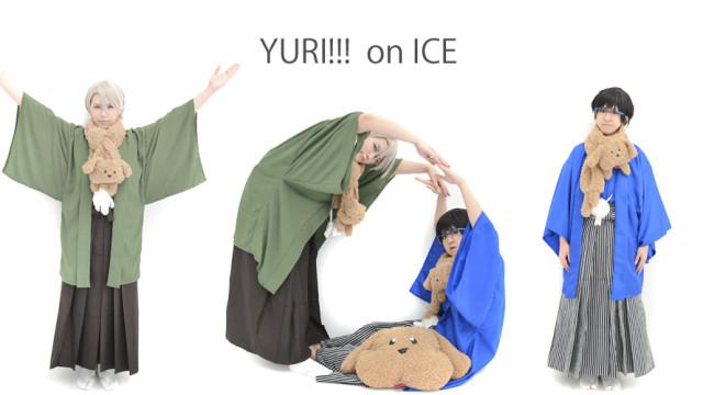 ユーリ!!!onICE